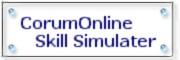 Corum Online Skill Simulator